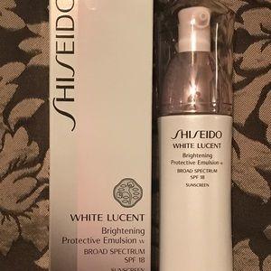 NEW Shiseido White Lucent Brightening Emulsion